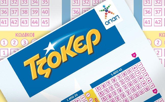 Δύο τυχερά 5άρια στη Μαγνησία κερδίζουν από 64.456,84 ευρώ!