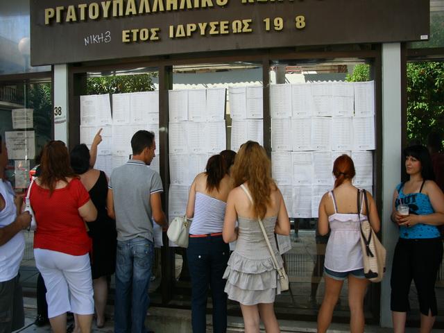 «Τσουνάμι» η ανεργία στα 40 δείχνουν τα στοιχεία του ΟΑΕΔ