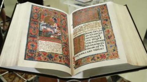 Το σπανιότερο Ευαγγέλιο της Ουκρανίας στη βιβλιοθήκη της Βουλής