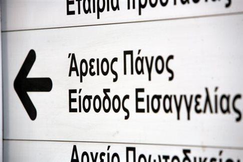 Εισαγγελική παρέμβαση για την «κίτρινη μαφία στον Πειραιά»