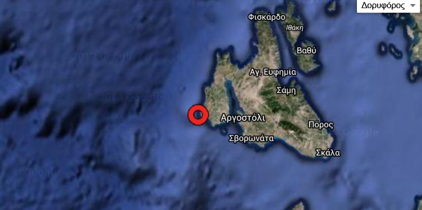 Σεισμός 5,0 Ρίχτερ στην Κεφαλονιά