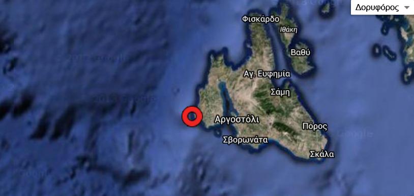 Ισχυρός σεισμός 5,1 Ρίχτερ αναστάτωσε τα ξημερώματα την Κεφαλονιά