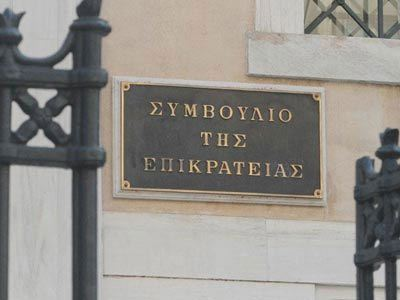 Αποζημίωση 400.00 ευρώ για ιατρικό λάθος που στοίχισε τη ζωή 27χρονης