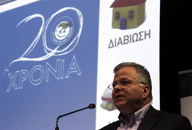 Κ. Γιαννόπουλος: Το Χαμόγελο του Παιδιού κινδυνεύει να κλείσει