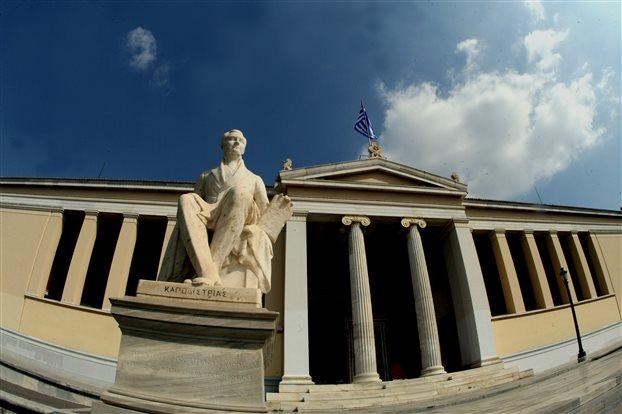 Εως και 100% αυξήθηκαν οι φοιτητές στο Πανεπιστήμιο Αθηνών
