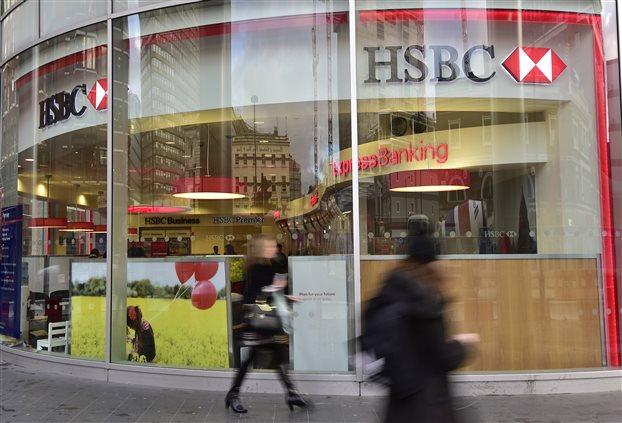 Πρόστιμα-μαμούθ σε τραπεζικούς κολοσσούς για χειραγώγηση αγοράς