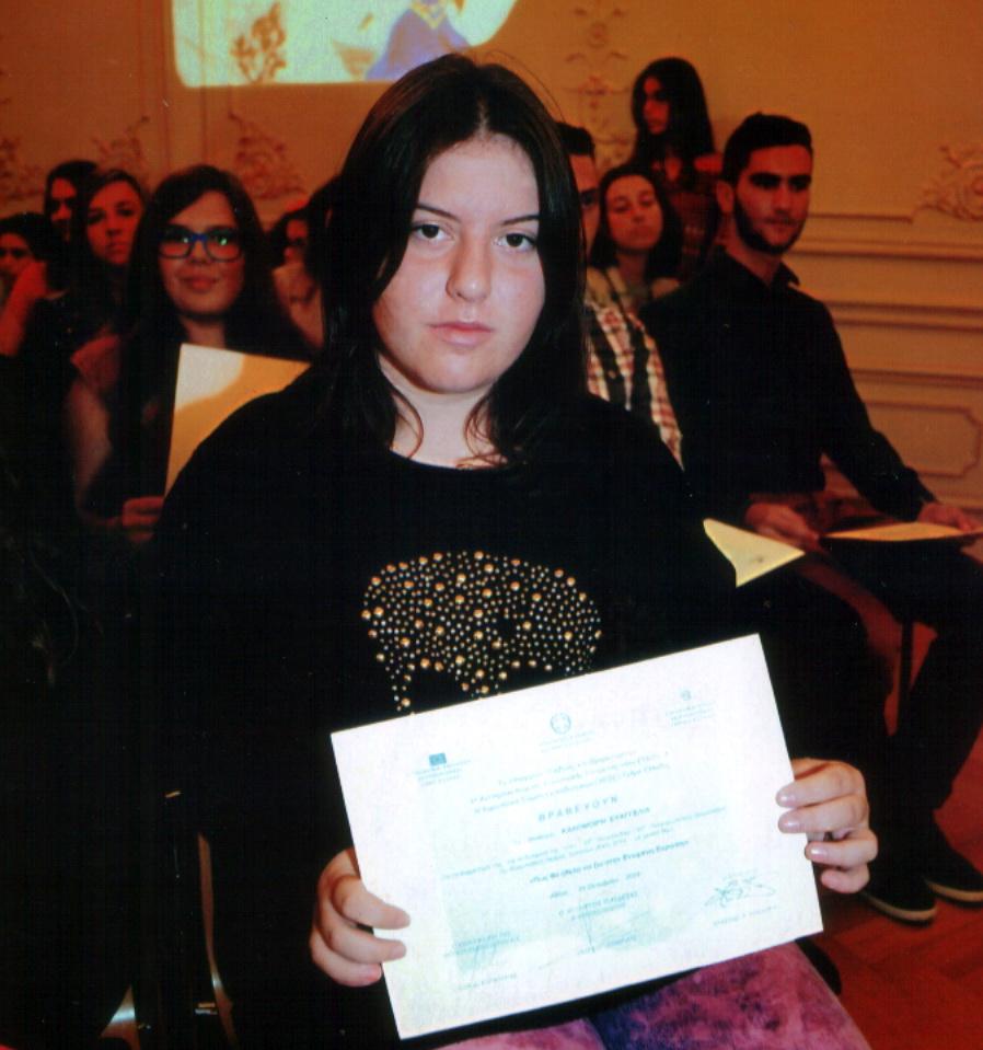 Βράβευση μαθήτριας για διαγωνισμό ζωγραφικής