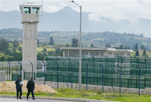 Το «κατηγορώ» 41 πανεπιστημιών κατά των φυλακών υψίστης ασφαλείας