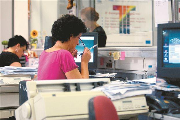 ΑΣΕΠ: Απόφαση-σταθμός για όσους υπαλλήλους διορίστηκαν παράνομα