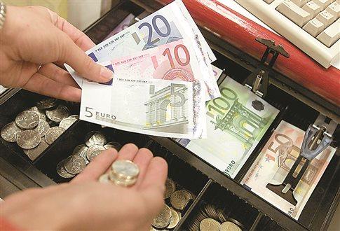 Από το Σάββατο οι e-αιτήσεις για το Ελάχιστο Εγγυημένο Εισόδημα