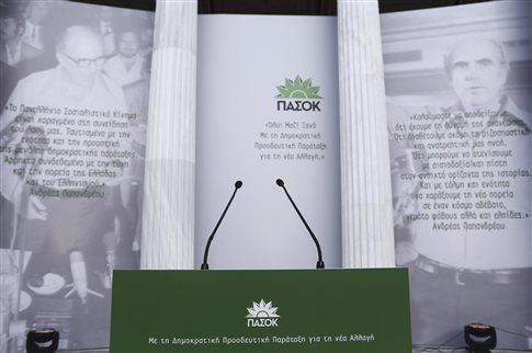 Καρύδης: Εκτιμώ ότι ο Γ.Παπανδρέου θα είναι υποψήφιος με το ΠΑΣΟΚ
