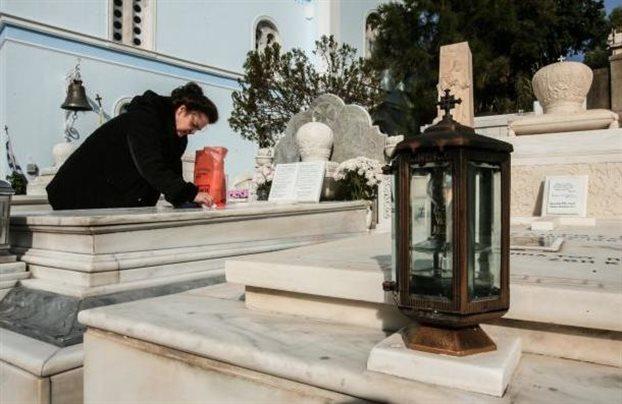 Υπόθεση απάτης με εμπλοκή γραφείου κηδειών