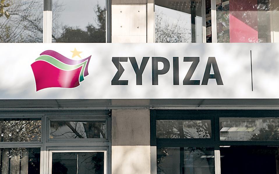 ΣΥΡΙΖΑ: «Ναι» σε συνάντηση Σαμαρά - Τσίπρα - «Οχι» στη συμμετοχή Βενιζέλου