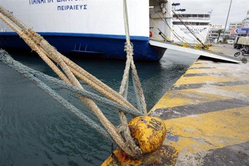 Δεμένα τα πλοία στις 27 Νοεμβρίου λόγω της απεργίας της ΓΣΕΕ