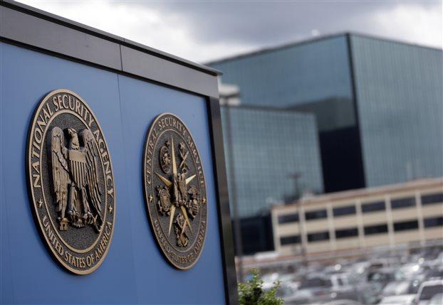 ΗΠΑ: Η Γερουσία απέρριψε το σχέδιο Ομπάμα για μεταρρύθμιση της NSA