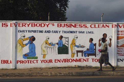 Έχουμε το πάνω χέρι στη μάχη κατά του Έμπολα, λέει η πρόεδρος της Λιβερίας