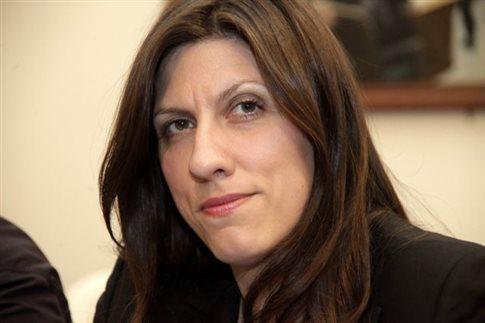 Καβγάς Κωνσταντοπούλου - Υψηλάντη στη Βουλή