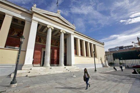 Ντόμινο καταλήψεων στα πανεπιστήμια για το ηλεκτρονικό δημοψήφισμα