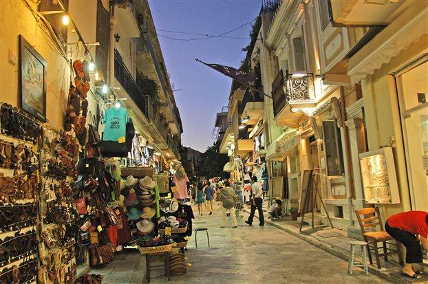 ΤΑΙΠΕΔ: Υποβάλλονται οι προσφορές για τα 7 ακίνητα της Πλάκας