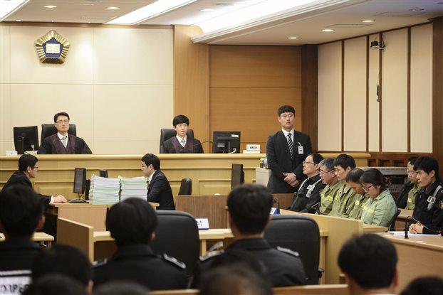 Νότια Κορέα: Κάθειρξη 10 ετών για το ναυάγιο του Sewol