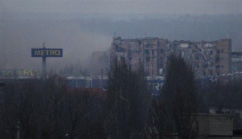Έλληνας πολίτης νεκρός στο Ντονέτσκ της ανατολικής Ουκρανίας
