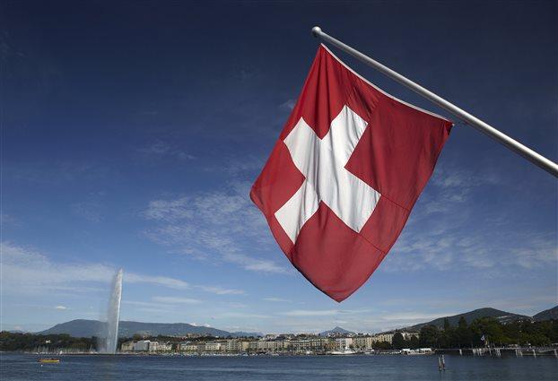Η Ελβετία εξετάζει την κατάργηση της 152 ετών φοροαπαλλαγής