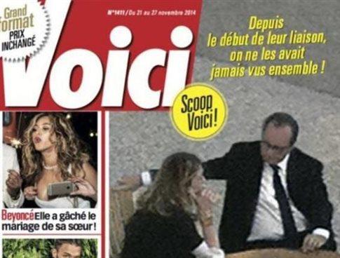 Περιοδικό δημοσιεύει φωτογραφίες Ολάντ και Γκαγέ στο προεδρικό μέγαρο