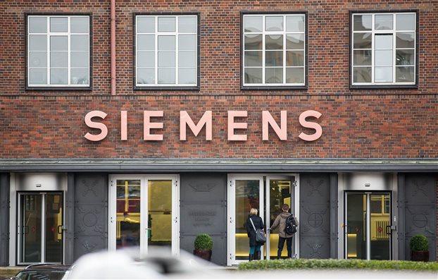 Στη Βουλή τα στοιχεία για τον εξωδικαστικό συμβιβασμό Δημοσίου-Siemens