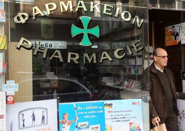 Φαρμακοποιοί: Να συνταγογραφούνται τα διαιτητικά τρόφιμα