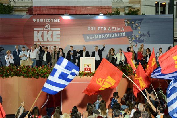 ΚΚΕ: «Η φοροεπιδρομή θα συνεχιστεί και το 2015»