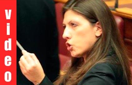 Ο καβγάς Κωνσταντοπούλου - Υψηλάντη στη Βουλή