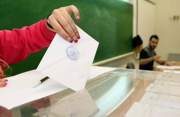 Εκλογές του Συλλόγου Σοφαδιτών