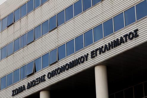 Ελεγχος του ΣΔΟΕ στη Μητρόπολη για κληρονομιά ύψους 3 εκατομμυρίων ευρώ