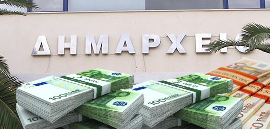 Χρέος 331.632,00€ στη ΔΕΗ ανακάλυψε η νέα δημοτική αρχή Ρήγα Φεραίου