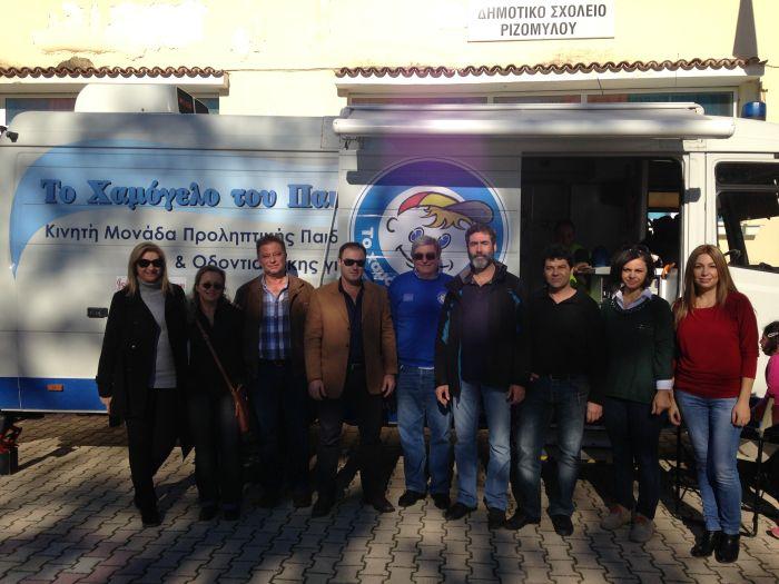Δωρεάν οδοντιατρικός έλεγχος σε 500 παιδιά στο Δήμο Ρήγα Φεραίου