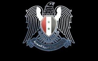 Διαδικτυακή επίθεση της Συρίας στην ιστοσελίδα της «La Repubblica»