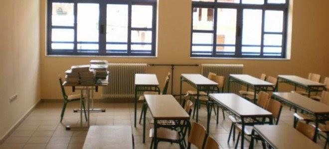 Πιάστηκαν στα χέρια διευθύντρια και δάσκαλοι!