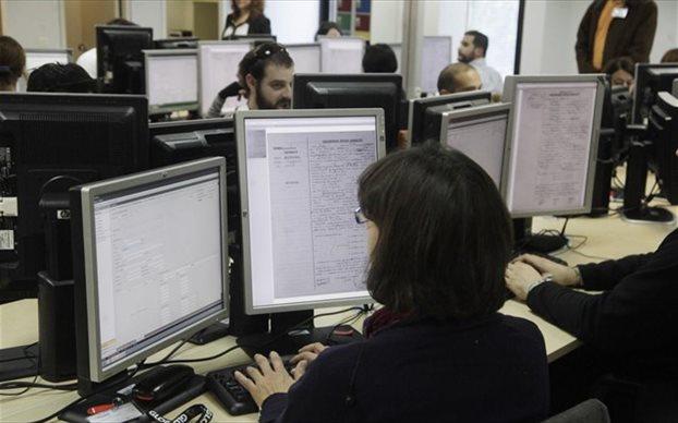 Δύο προσλήψεις στη Μαγνησία από επιτυχόντες σε ΑΣΕΠ