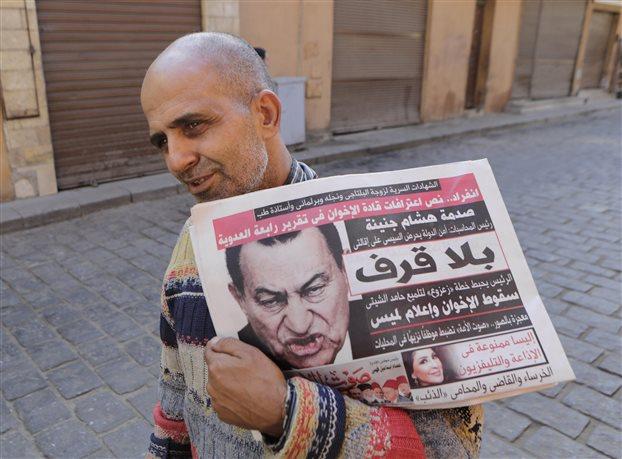 Αίγυπτος: Εφεση κατά της αθωωτικής απόφασης για Μουμπάρακ