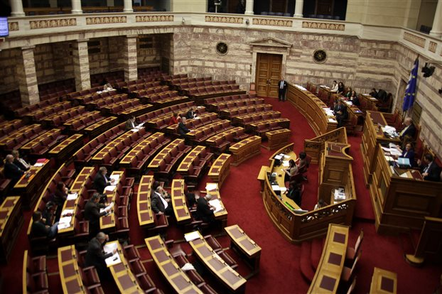 Στην Επιτροπή Δεοντολογίας Ξουλίδου, Μελάς, Μηταράκης, Γεωργιάδης