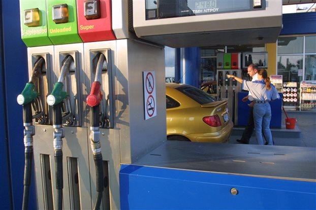 Υπουργείο Ανάπτυξης: Σε χαμηλό 4ετίας η τιμή της αμόλυβδης βενζίνης
