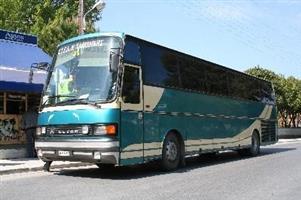 Τραγικό: Άνδρας ξεψύχησε σε λεωφορείο των Τρικάλων