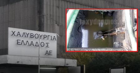 Κλοιός θρήνου και διαμαρτυρίας στη Χαλυβουργία για την τραγωδία