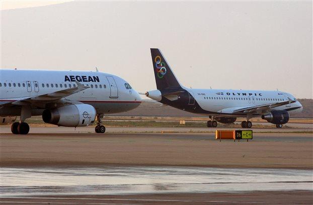 Aegean: Ακύρωση πτήσεων από και προς Βρυξέλλες 8 και 15 Δεκεμβρίου