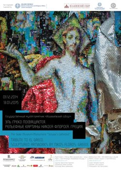 Φόρο τιμής στον Ελ Γκρέκο αποτίει ο γλύπτης Ν.Φλώρος με έκθεση στη Ρωσία
