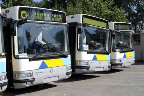 Επίθεση με μολότοφ σε λεωφορείο έξω από το Πολυτεχνείο