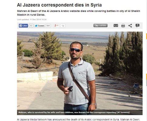 Σκοτώθηκε ανταποκριτής του Al Jazeera στη Συρία