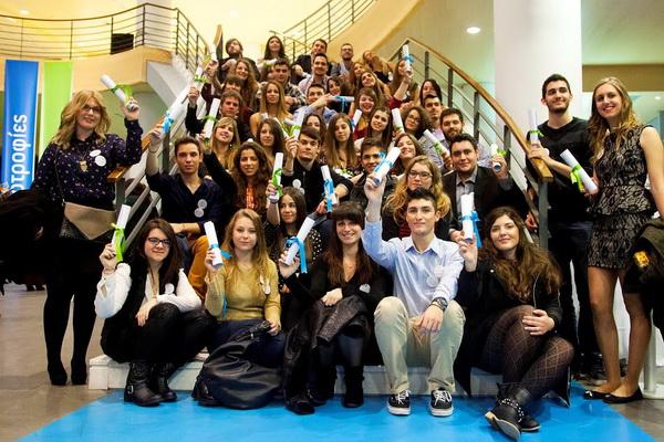 Υποτροφίες και διακρίσεις για 50 φοιτητές