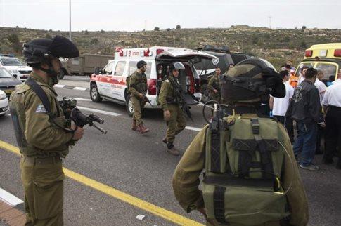 Παλαιστίνιος επιτέθηκε με οξύ σε οικογένεια Ισραηλινών