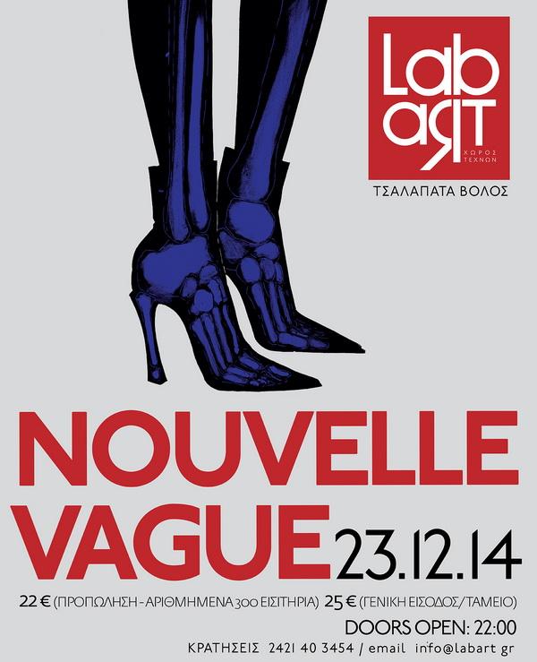 Συναυλία των «Nouvelle Vague» στο Labart